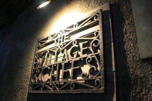 The Village Chef - The Village Chef The French-Italian Weekend Dining.